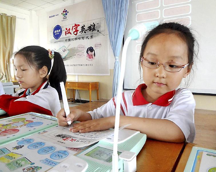 了激发学生对汉字的学习热情,新疆-第五师教育局举办汉字听写大赛