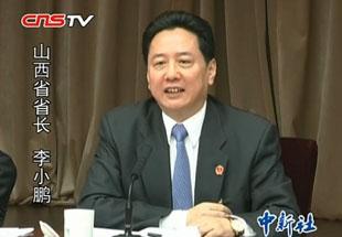 李小鹏表态拥护中央决定 要求不信谣不传谣