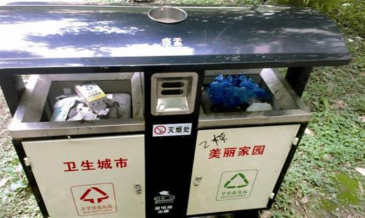 图文:小区垃圾桶内胆反置