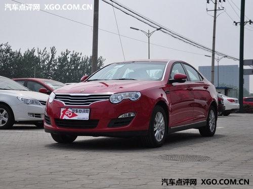 全新上汽荣威550高清图片