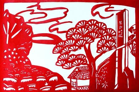 窗花树叶剪纸步骤图解