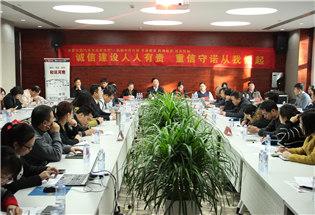 2014年河南上市公司诚信公约阳光行走进远东传动