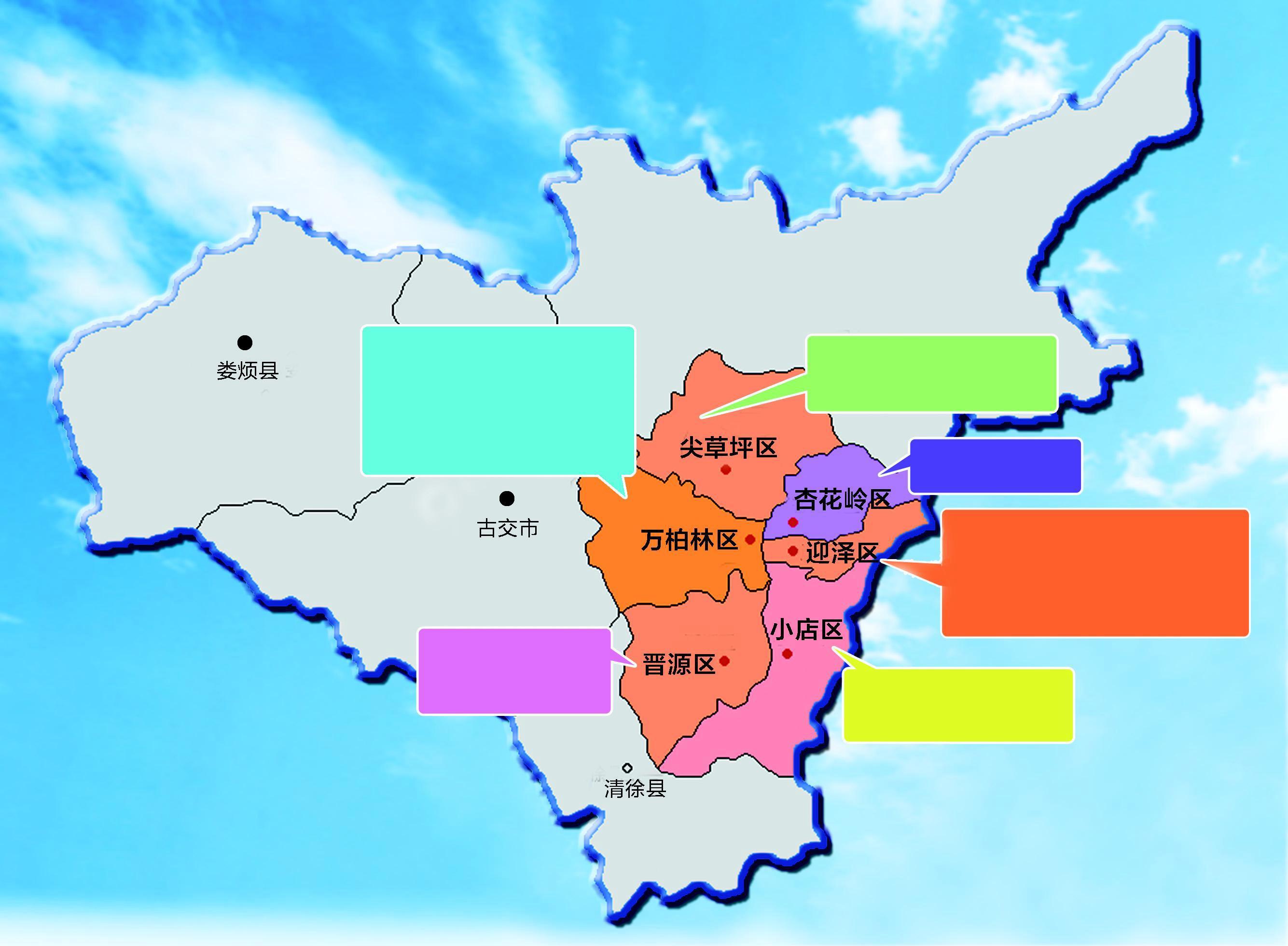 太原市地图高清版大图_太原地图全图