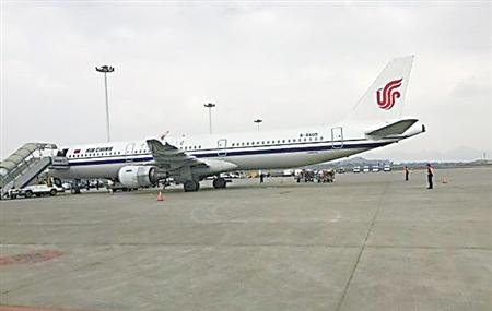 ca1336航班紧急备降重庆机场,原因是有旅客声称携带了爆炸物上飞机.