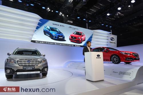 以高性能车诠释品牌内涵 斯巴鲁倾动上海车展