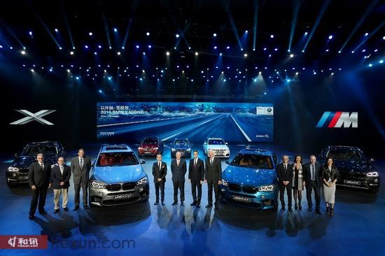 全新BMW X5 M、BMW X6 M中国上市