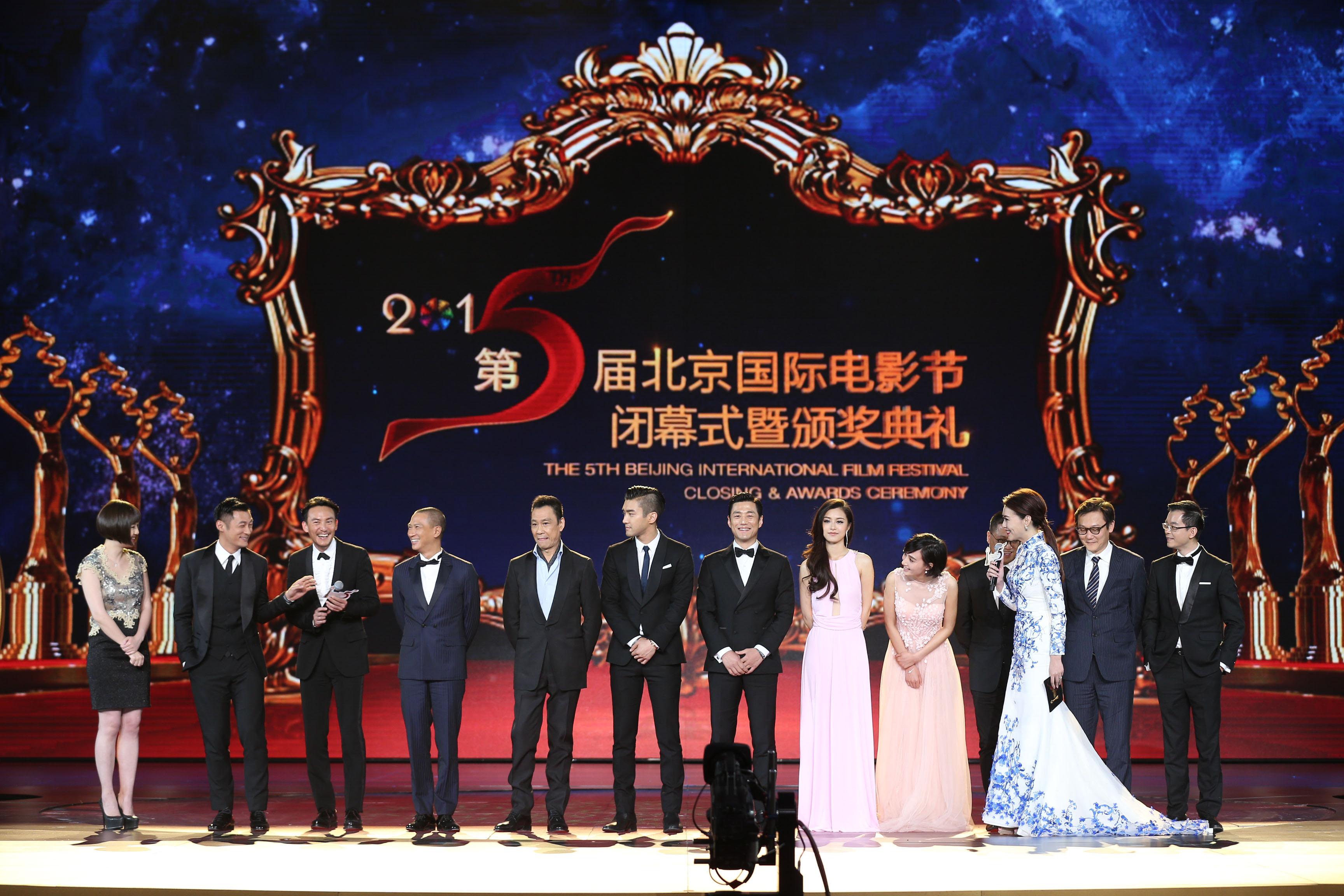 北京国际电影节+