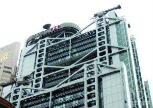 深圳汇丰银行电�_汇丰银行总部可能迁往香港