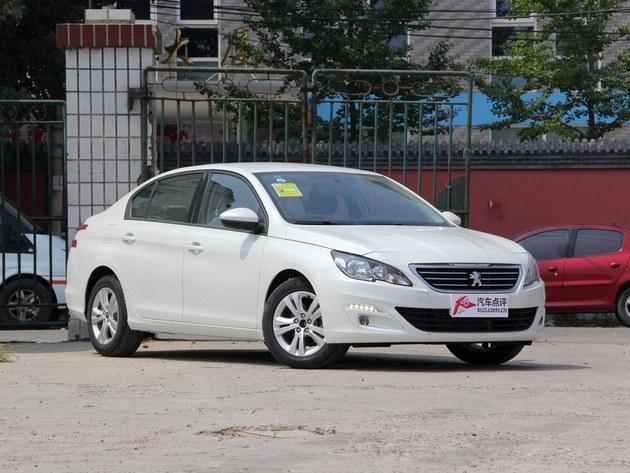 吉安 东风标致408 最高惠7千 现车销售高清图片