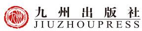 九州出版社