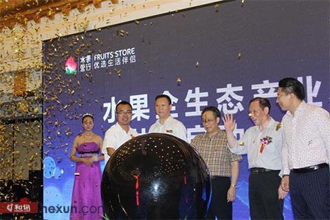 水果营行是香港联合国际集团旗下的第38家子公司,拥有雄厚的资金