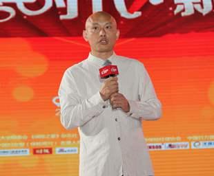 CMF大会主席蹇宏