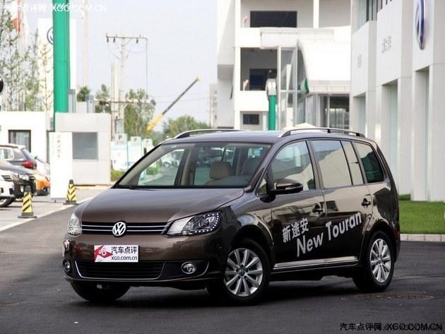 现车充足 上海大众途安优惠1.8万高清图片