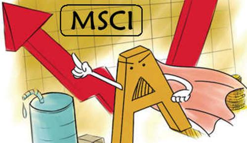 鸡毛信:A股或纳入MSCI指数获4000亿美元?