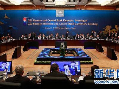 IMF呼吁美联储不要加息