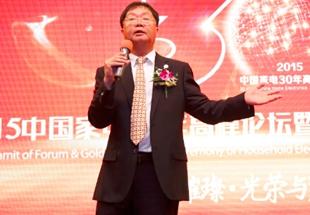 专访汇通达总裁徐秀贤:三年玩透乡镇家电O2O