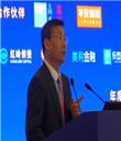 中华联合财产保险股份有限公司董事长罗海平