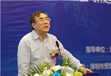 中国政法大学资本金融研究院院长
