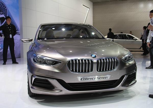 2015广州车展 宝马Concept Sedan概念车实拍