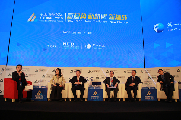机遇与挑战一:人民币国际化下的中国债券市场