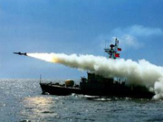 伊朗在美航母1500码处试射火箭