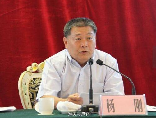 和讯鸡毛信:杨刚受贿1300万判12年重吗?