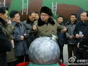 朝鲜疑似核弹头首次露面
