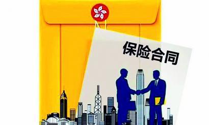 港藉险企接受内地大客户遭锁喉 香港保单寒冬将至