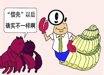 """知道""""壳""""的胃口有多大吗?500亿!"""