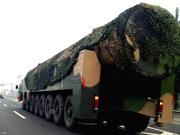 美媒炒作我东风-41洲际导弹