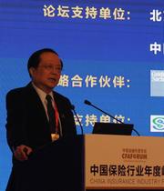 中国社科院经济研究所所长裴长洪发表演讲